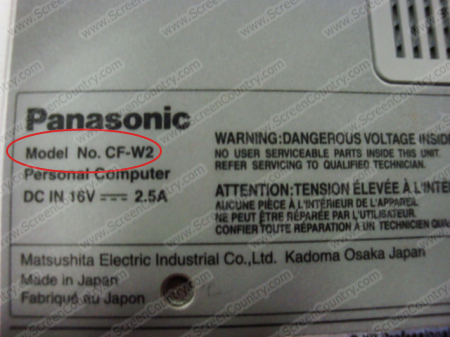 <h2>Panasonic</h2>